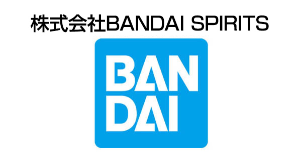 BANDAI SPIRITS CORPORATION