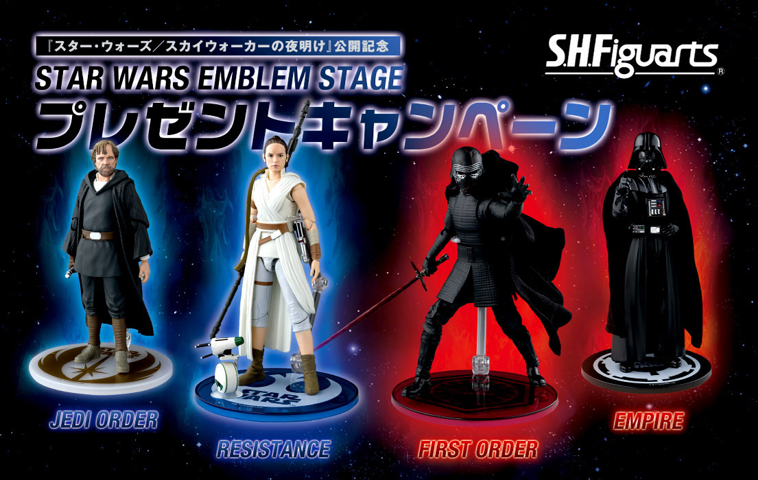 STAR WARS S.H.Figuarts - STANDS Img01
