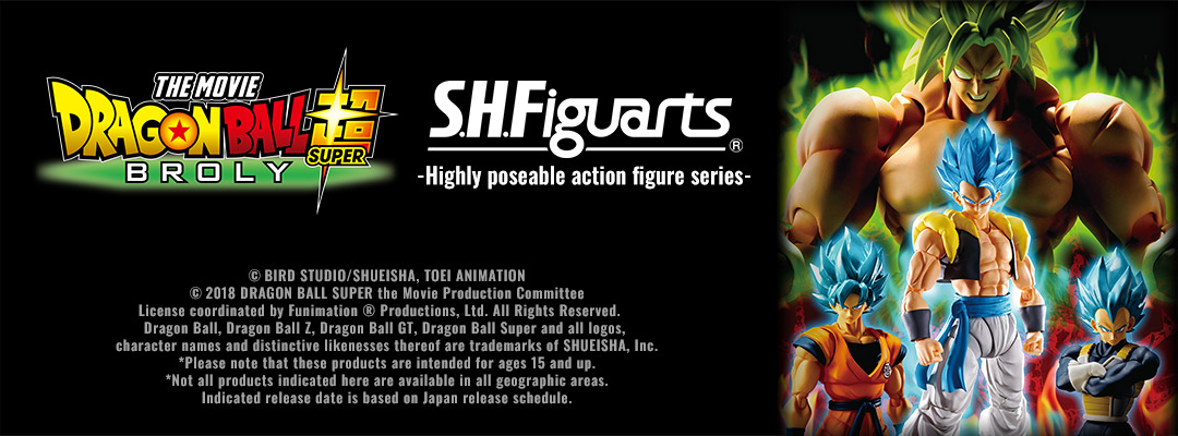 THE MOVIE DRAGON BALL SUPER BROLY S.H.Figuarts -Highly poseable action figure series-