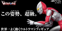 The re-issue of the ULTRA-ACT ULTRAMAN in April 18th at retail stores!