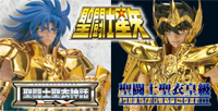"""Saint Seiya"" Special Website"