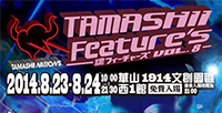 "Ikki-Nyukon! We decide to hold in Taiwan an event ""TAMASHII Feature's VOL.8""!"