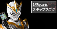 [Staff blog] I tried to play with S.H.Figuarts Kamen Rider Femme!