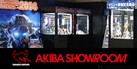 "[AKIBA Showroom] ""Preceding exhibition"" started! Please check excl. items and each booths info!"