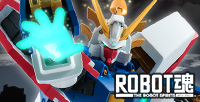 "We are pursuing a mode change and a fighting action! ""ROBOT Spirits Shining Gundam"" is born !!"