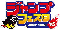 """Jump Festa 2015"" is held in 12/20 (Sat), 21 (Sun)!  Our exhibition information was updated!"