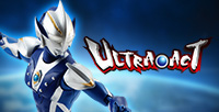 "[Deadline of pre-orders approaching!] We are explaining a factory sample of ""ULTRA-ACT Ultraman Hikari!"""