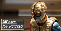 Deadline approaching! We explain S.H.Figuarts  Kikaider 01 in detail, and ... !!