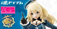 "On sale in January 31st! ""Armor Girls Project KANCOLLE ATAGO"" sample review is here!"