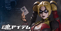 "A global attention, ""Flowers of Evil"", S.H.Figuarts HARLEY QUINN (INJUSTICE Ver.) review!"