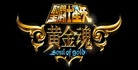 "We decided to hold the preceding premier of ""Saint Seiya -Soul of Gold-""! For more information, please check the anime program official website!"