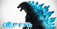 "The preview of ""S.H.MonsterArts Godzilla (2014) Spit Fire Ver."" factory sample arrived!"