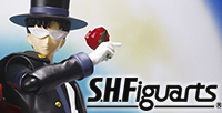 """S.H.Figuarts Tuxedo Mask,"" ""PROPLICA Crystal Star"" are finally up for sale in April 25 at retail stores!"
