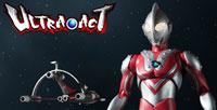 "The introduction of new parts included with ""ZOFFY -MEBIUS Special Set-"" is added in the pre-order webpage!"