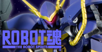 "[Tamashii Web Shop] The special article about the specifications of ""ROBOT Spirits Falguen"" opened!"