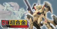 "[June 20th in retail stores] DX Chogokin VALKYRIE deformation video of ""VF-19ADVANCE"" is available! Check the deformation of its three form by the video!"