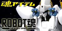 "The L-Gaim with equipments for space appeared, as an update specification! ""ROBOT Spirits L-Gaim (Spiral Booster set)!"