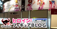 "Check the introduction of our Tamashii Nations booth, delivered from the ""Wonder Festival 201"