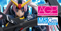 [Armor Girls Project] MS Girls Gundam Mk-II sortie! Let's check the special webpage!