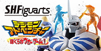 "With a completely new shape, S.H.Figuarts OMEGAMON ""Our War Game!"" appeared!"