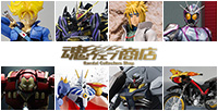 [Tamashii Web Shop] The pre-order of 9 items shipping in January 2016 will close at 23:00 JST, October 20th!