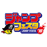 Events We will exhibit to the Jump Festa 2016 in Dec. 19th (Sat) and 20th (Sun).