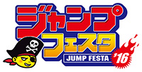We will exhibit to the Jump Festa 2016 in Dec. 19th (Sat) and 20th (Sun).