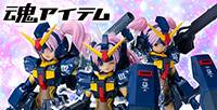 """AGP MS Girl Gundam Mk-II"" is finally released and its option set pre-order has started! The three HIME will teach you how to play them!"