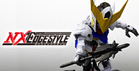 "Jan. 23rd on sale! ""NXEDGE STYLE [MS UNIT] Gundam Barbatos"" final sample review!"