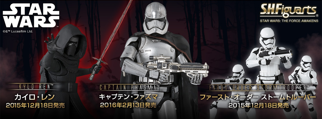S.H.Figuarts STAR WARS EP7