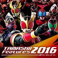 "Events ""TAMASHII Feature's 2016"" to be held in Akihabara on May 21 & 22, 2016!! S.H.Figuarts – The biggest trend right now!"