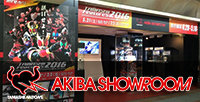 "[AKIBA Showroom] ""Tamashii Feature's 2016 prologue exhibition"" started!"