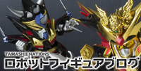 "New ""SDX"" and ""Ganso SD Gundam World"" products were published at once!"
