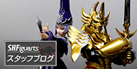 "[S.H.Figuarts Staff Blog] Golden ""Raikou Armor"" has appeared to S.H.Figuarts!"