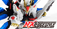"[NXEDGE Style] Strike Freedom Gundam comes again and becomes the ""RE: COLOR Ver.""!"