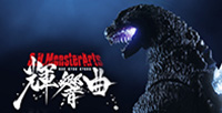 The ultimate GODZILLA, with all a light, sound and mechanical gimmick, will come!