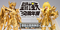 "The commemorative items for ""Saint Seiya 30th Anniversary Exhibition"", ""Saint Cloth Myth EX ORIGINAL COLOR EDITION"" sales information!"