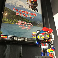 "Special Features On sale today ""Chogokin Hello Kitty (Mazinger Z color)""! The poster made by the winning work of our catch-copy championship has arrived!"