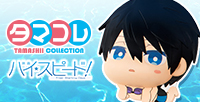 "POONI POONI HOPPE MASCOT ""High Speed! -Free! Starting Days-"" appeared!"