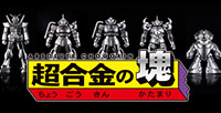 Finally, Gundam Mobile Suits, with a sense of metal and weight, will join to the battle!