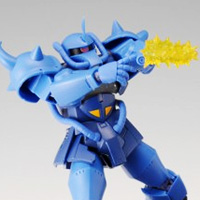 "Special Features [AKIBA showroom] ""ROBOT Spirits MS-07B GOUF ver. A.N.I.M.E."" unsealing package review!"