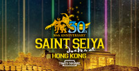 「SAINT SEIYA Docks at Hong Kong」開催情報&記念商品情報