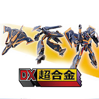 """DX super alloy Sv-262 Hs Draken III (Keith · Aero · Windermere machine)"" Deformation commentary video release!"