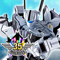 Special Features [マクロス] 「HI-METAL R VF-1S バルキリー(マクロス35周年記念メッサーカラーVer.)」9月発売決定!