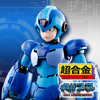 "Special Site MEGA ARMOR, beyond the time of 20 years, again again! ""Super Alloy Rockman X Giga ARMOR X"" appeared!"