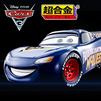 "Special site McQueen's new appearance! ""Superalloy Cars Fabulous LIGHTNING McQUEEN"" released in November, special page update!"