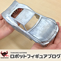 "Special Site [Robot PVC Blog] ""Superalloy Cars Lightning · McQueen"" Development Report 【Published Metal Body! 】"