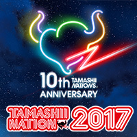 "Event ""Soul Nation 2017"" ""Entry"" ""Preview Night"" Advance / application acceptance start! Also check detailed information on merchandise!"