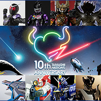 "Event ""TAMASHII NATION 2017"" held Updated information on selling method details, entry method, notes etc. held commemorating items!"