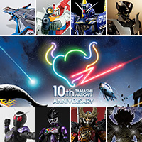 「TAMASHII NATION 2017」事前購入受付せまる!各アイテムの受付ページ公開